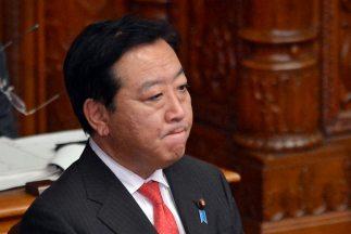 El primer ministro japonés, Yoshihiko Noda.