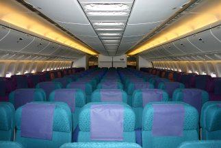 Foto del interior de un boeing 777-2H6. Tomada de Twitter.