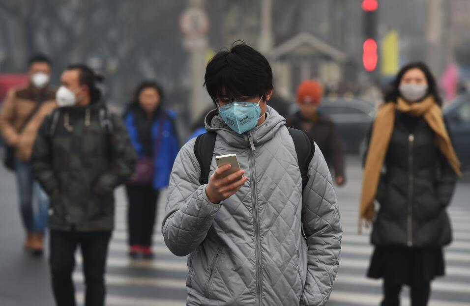 Pekín emite nueva alerta roja por contaminación pekin6.jpg