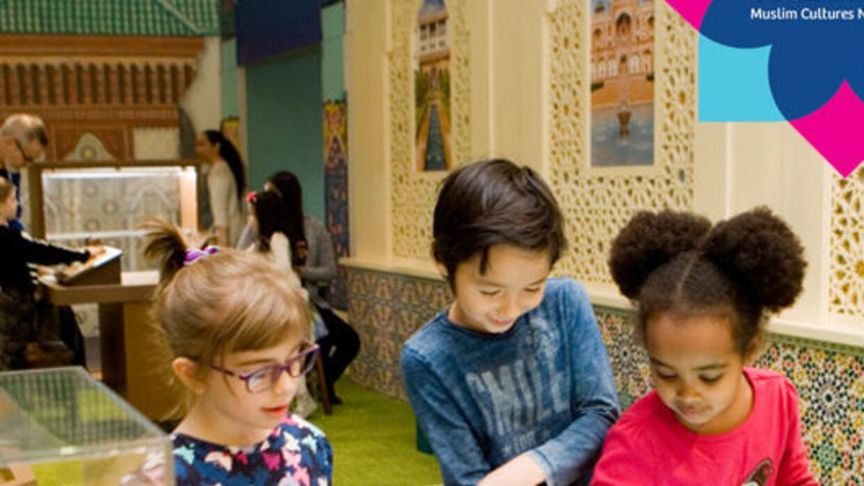Children Museum of Manhattan