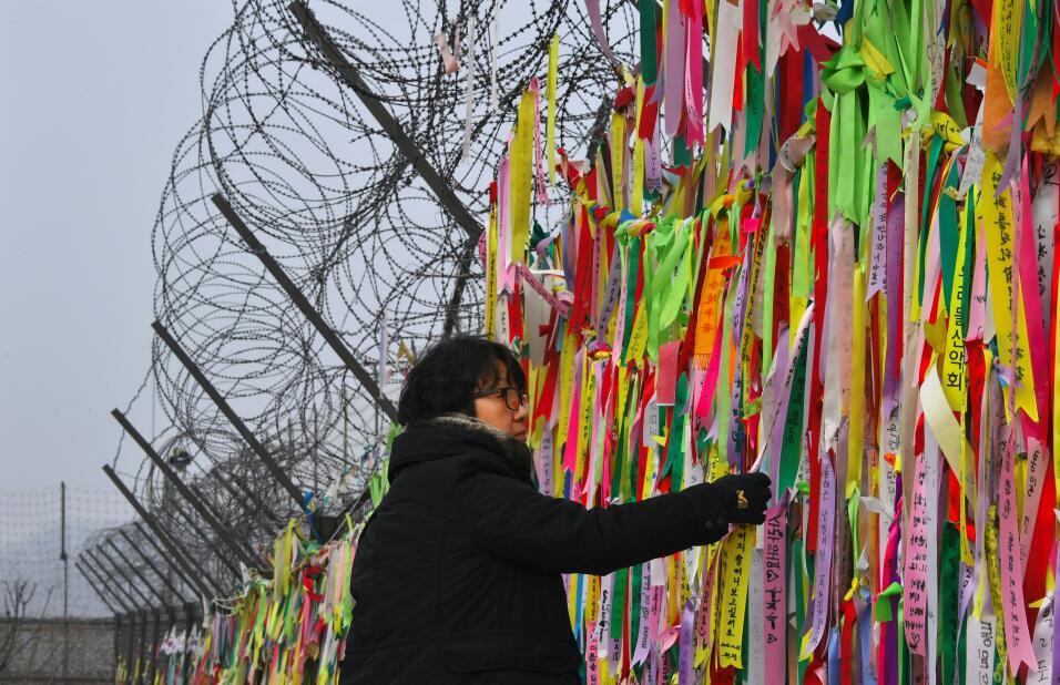 Korea Sur y Norte