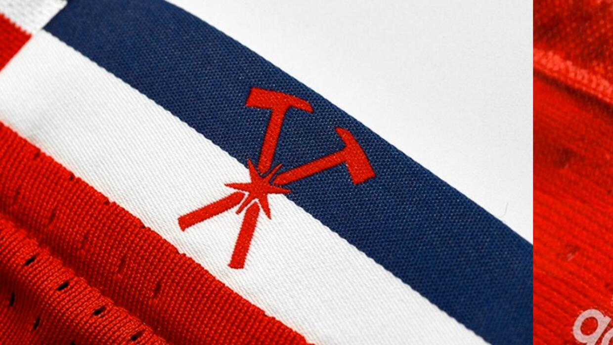 Detalles de la camiseta del Chicago Fire