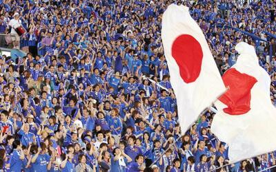 Japón gana a Chipre por la mínima en un partido falto de ritmo 53036346.jpg