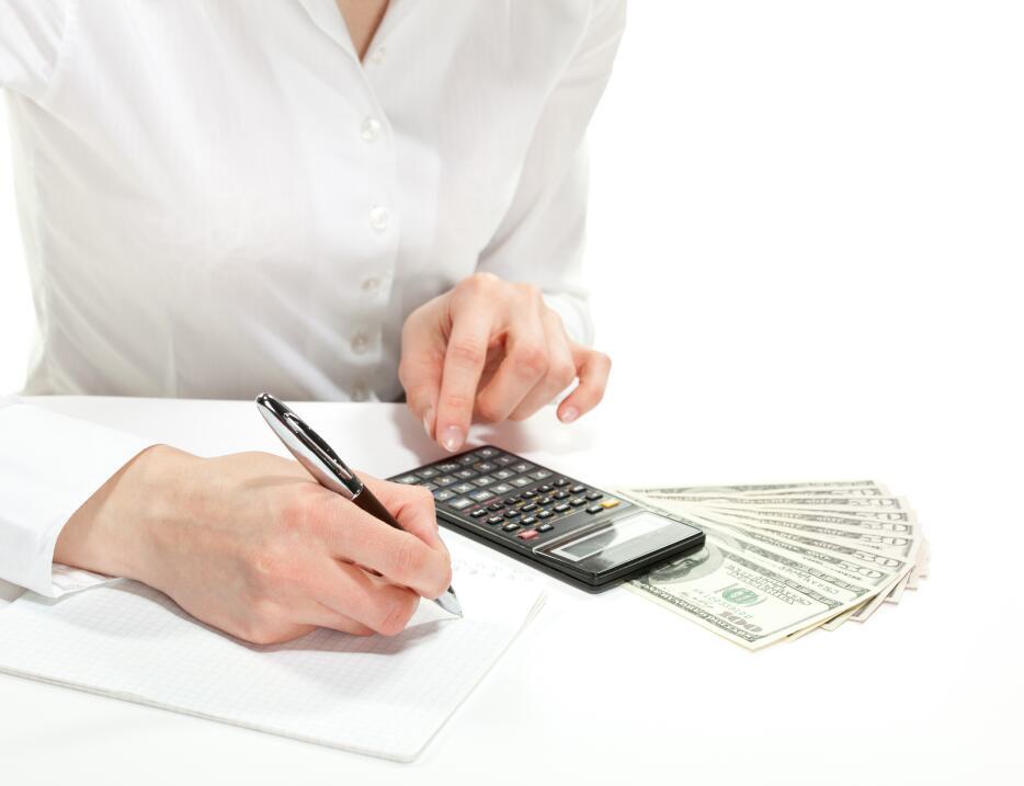 cuidar dinero consejos