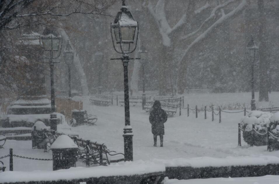 El aviso de tormenta invernal se mantiene en efecto hasta las 6:00 de la...