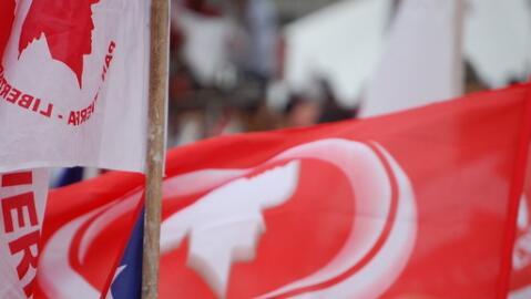 Bandera PPD