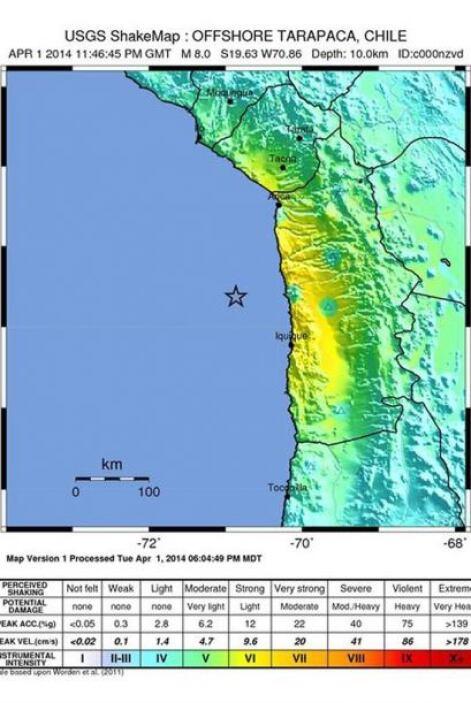 Su epicentro se ubicó a 85 kilómetros al suroeste de Cuya con una profun...