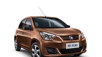 El R30 es el cuatro vehículo creado para la división china de la marca.