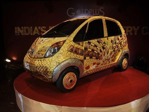 Los amantes del lujo, la excentricidad, y los carros ya tienen una nueva...