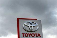 Recall preventivo del Toyota Corolla y Matrix 2003 y 2004 ab6d894515a746...