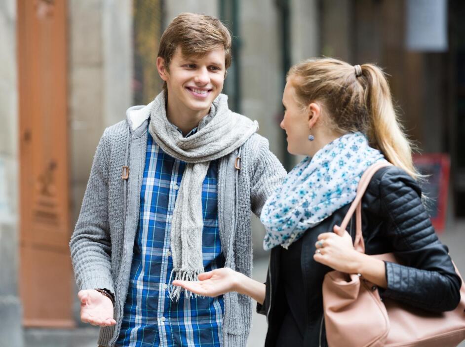 Debilidades y fortalezas de tu pareja