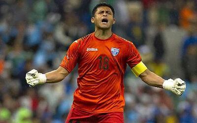 Honduras derrotó 2 - 1 a México en el estadio Azteca