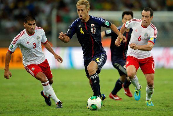 Ya eliminado, el equipo del Chepo enfrentó a Japón para cerrar su activi...