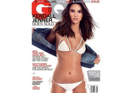 Uff! La hermanita de Kim Kardashian se mostró más sexy que...