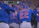 Así fue el triunfo de los Cubs