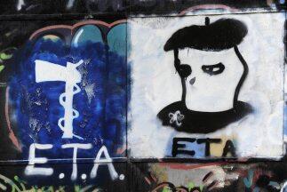 Grafitti con el logo de ETA