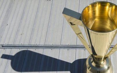 La Copa Oro tal y como la conocemos se creó en el año de 1990 luego de q...