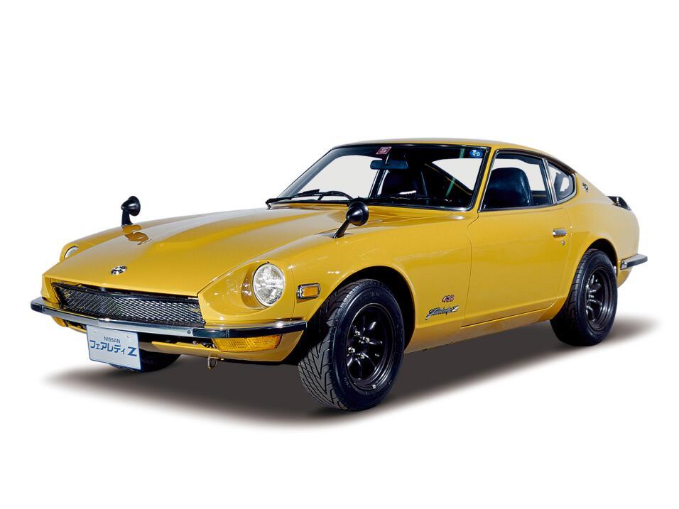 Nissan 240Z 1969