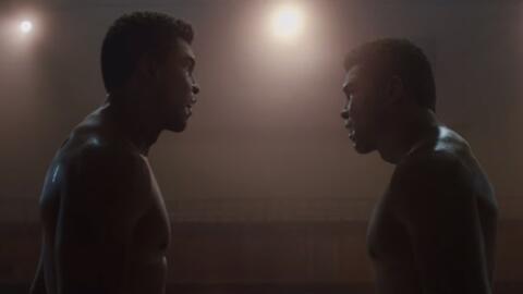 """Captura de """"Compete"""", el anuncio que será dado de baja."""