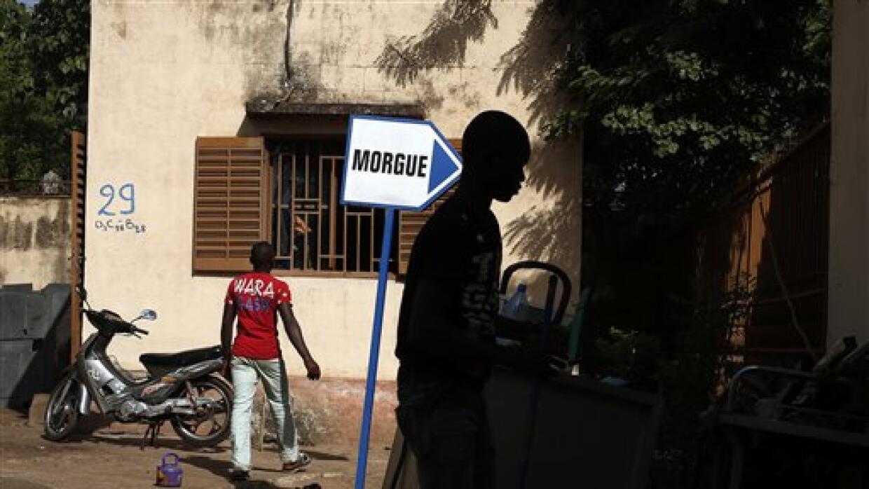 Ataque a hotel de Mali