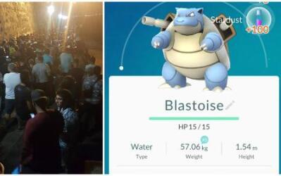 Buscan Pokémon raro en San Juan