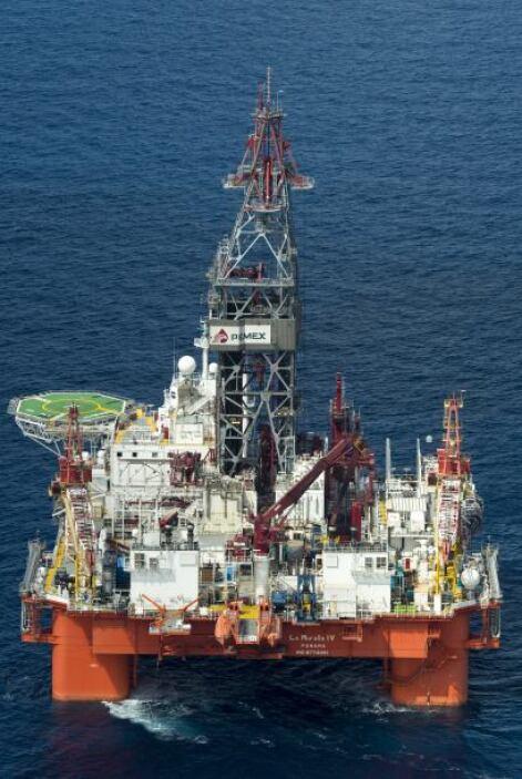 México es el séptimo productor mundial de crudo, y depende de Petróleos...