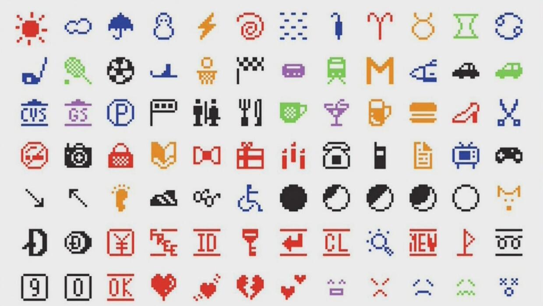 Emojis serán exhibidos en el MOMA junto a obras de Picasso y Van Gogh