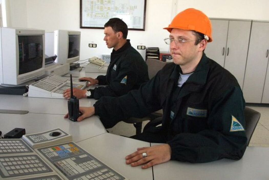 """Russia """" Engineering, Production and Information Technology"""