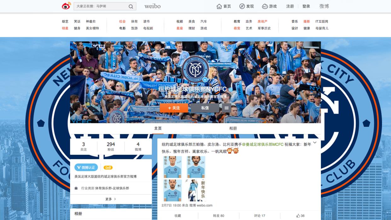 Cuenta de Weibo de NYCFC