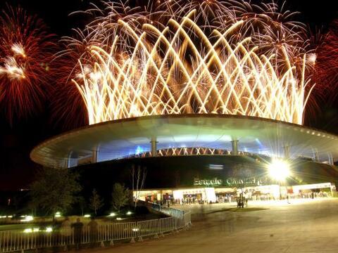 Los Juegos Panamericanos Guadalajara 2011 fueron espectaculares. ¡...