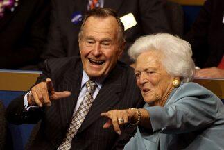 La pareja se casó el 6 de enero de 1945.