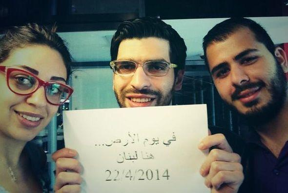 Desde Lebanon a la Nasa #GlobalSelfie @michelarached @kaskasomar. Fotos...