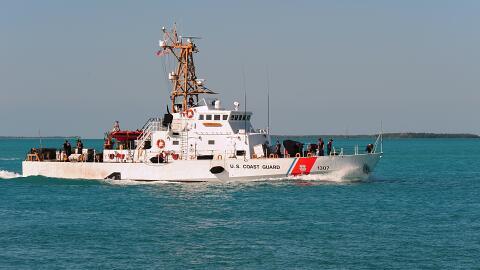 Guardia Costera