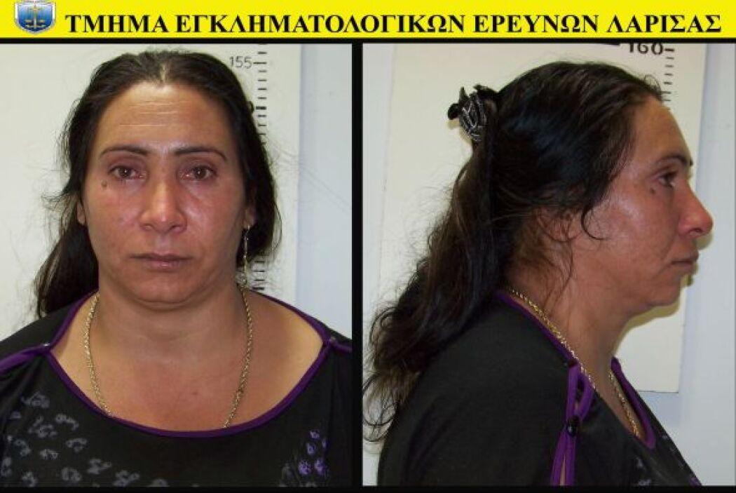 La mujer, de 40 años, e identificada como Elefthería Dimopulu o Selini S...