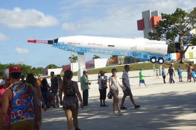 Reinauguración del Parque de las Ciencias de Bayamón