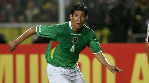 Los mejores goles de Copa América. #37 Lorgio Alvarez a Perú. Perú 2004