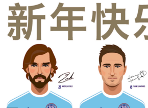 NYCFC celebra el Año Nuevo chino