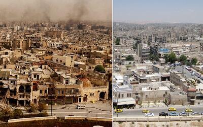 Promo Alepo