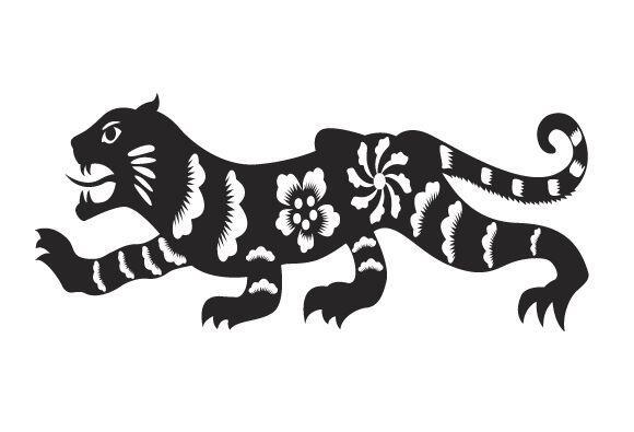 El Tigre (Los nacidos en 1938, 1950, 1962, 1974, 1986, 1998, 2010) Muy c...