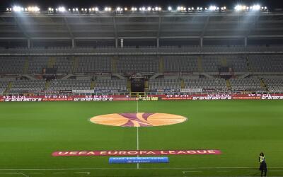 Estadio Brujas
