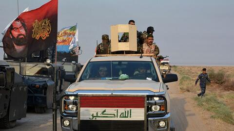 Fuerzas progubernamentales iraquíes se preparan para retomar el c...