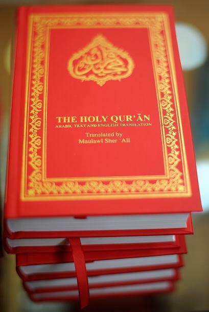 El Corán es el libro sagrado de los más de 1,500 millones de hombres y m...