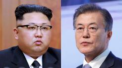 Kim Jogn Un y Moon Jae In tienen una oportunidad histórica para llevar l...