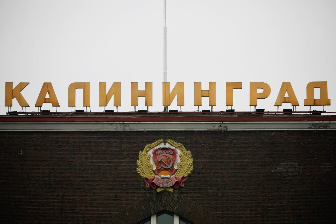 Conoce la misteriosa sede mundialista de Rusia 2018… ¡que no está en Rus...