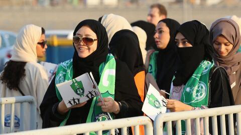Mujeres en futbol Arabia Saudita Promo