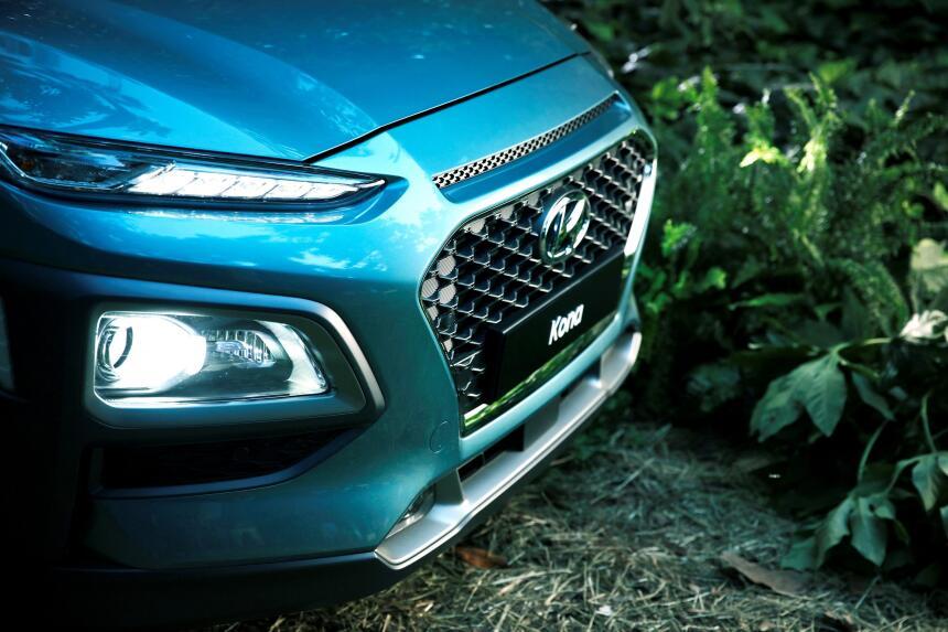 La nueva Hyundai Kona en fotos 47978_Kona.jpg