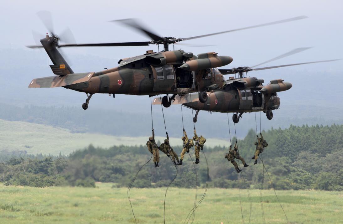 Militares Japón