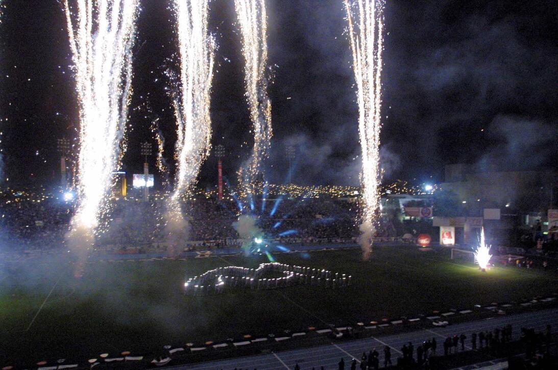 Viejitos pero bonitos: los estadios del recuerdo de la Liga MX 20020112_...