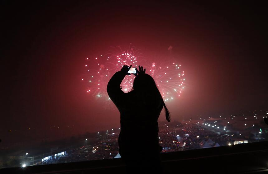 Año Nuevo 2016 en el mundo
