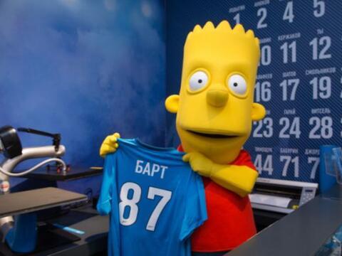 El Zenit realizó una broma aprovechando el utimo día de fi...